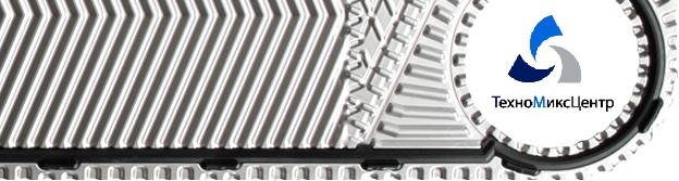 Сварной пластинчатый теплообменник Sondex SAW6 Москва Уплотнения теплообменника Этра ЭТ-014с Уссурийск